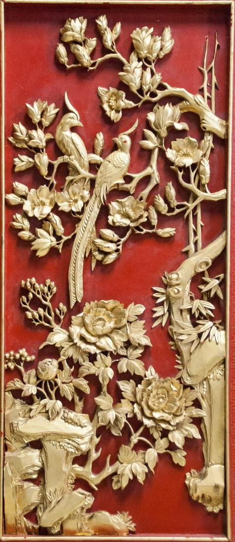 Chinese Gilt Lacquer Wood Carved Panel with Frame - 2