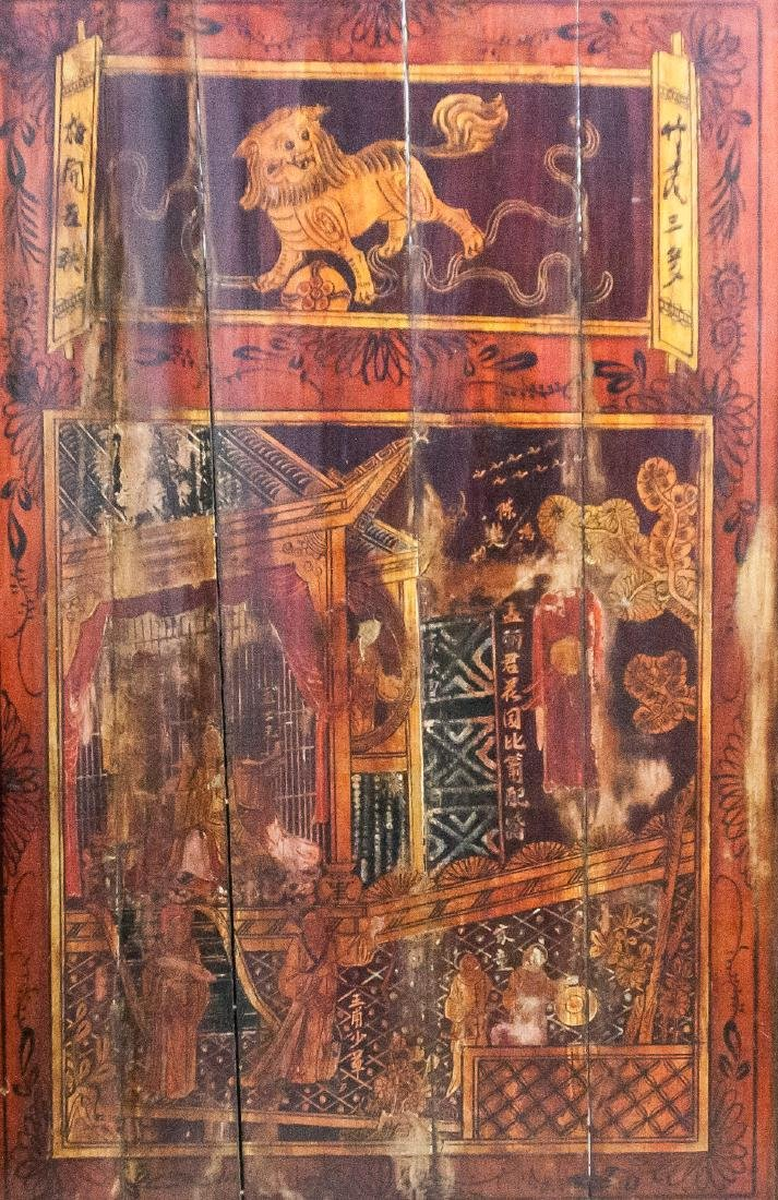 Chinese Qing Dynasty Wood Panel with Painting - 2