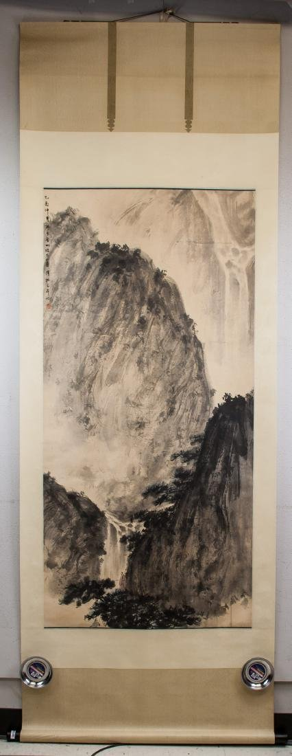 FU BAOSHI Chinese 1904-1965 Watercolor Landscape - 2