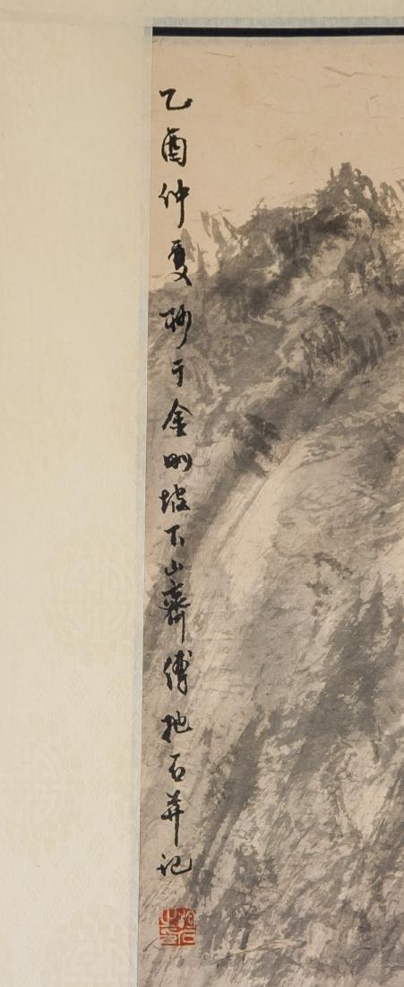 FU BAOSHI Chinese 1904-1965 Watercolor Landscape - 4