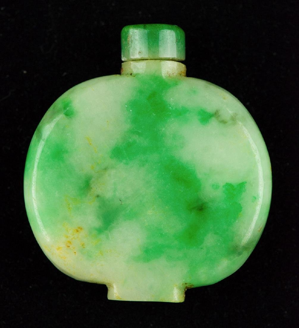 Chinese Apple Green Jadeite Carved Snuff Bottle - 2