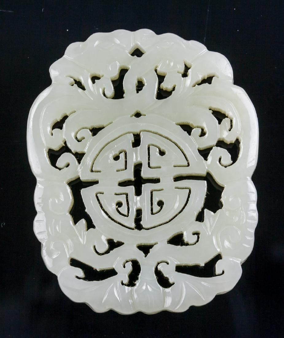 Chinese White Hardstone Carved Auspicious Pendant