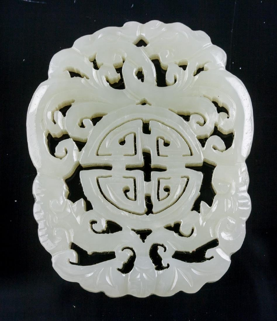 Chinese White Hardstone Carved Auspicious Pendant - 2