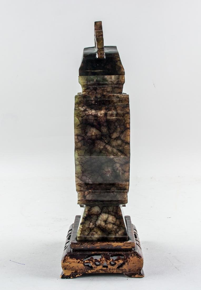 Chinese Brown Hardstone Carved Vase with Stand - 4