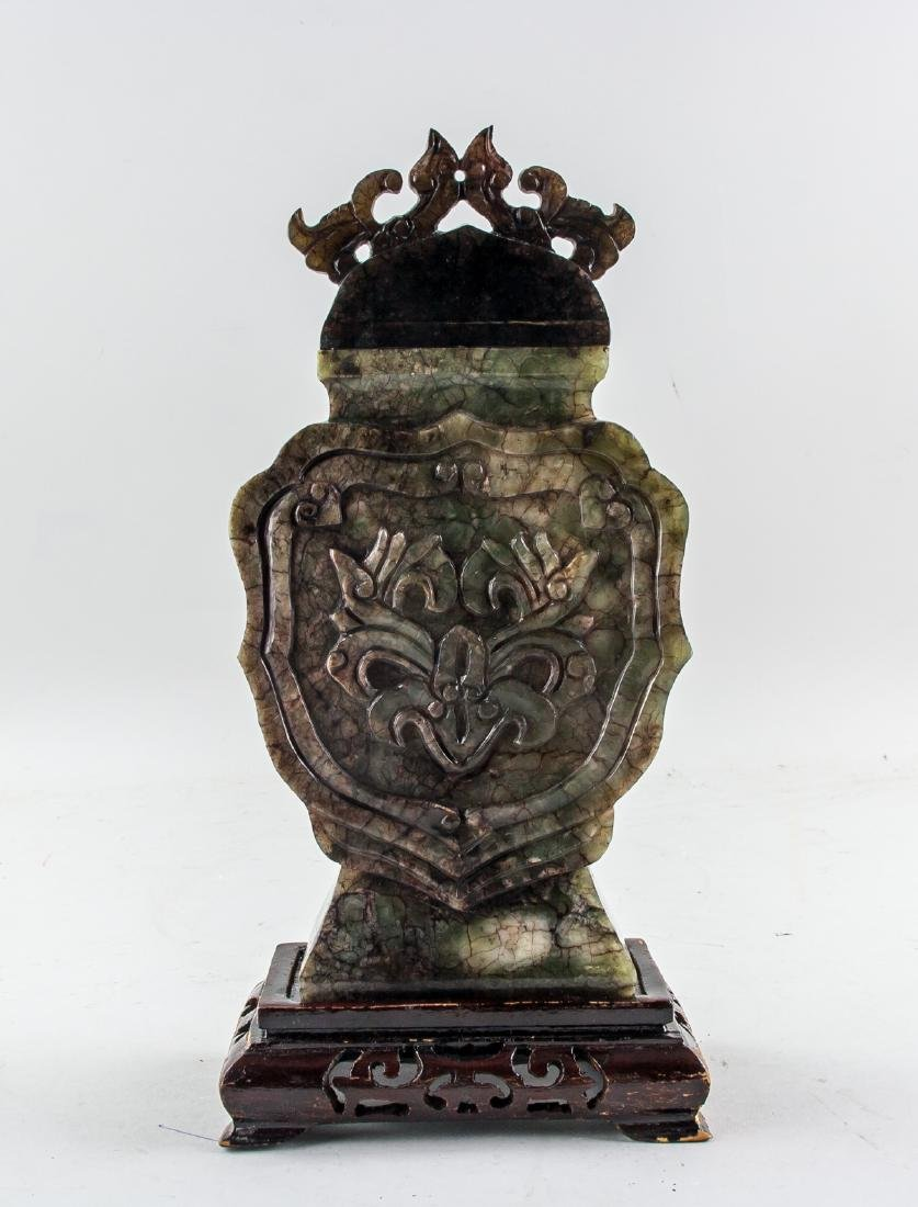 Chinese Brown Hardstone Carved Vase with Stand - 5
