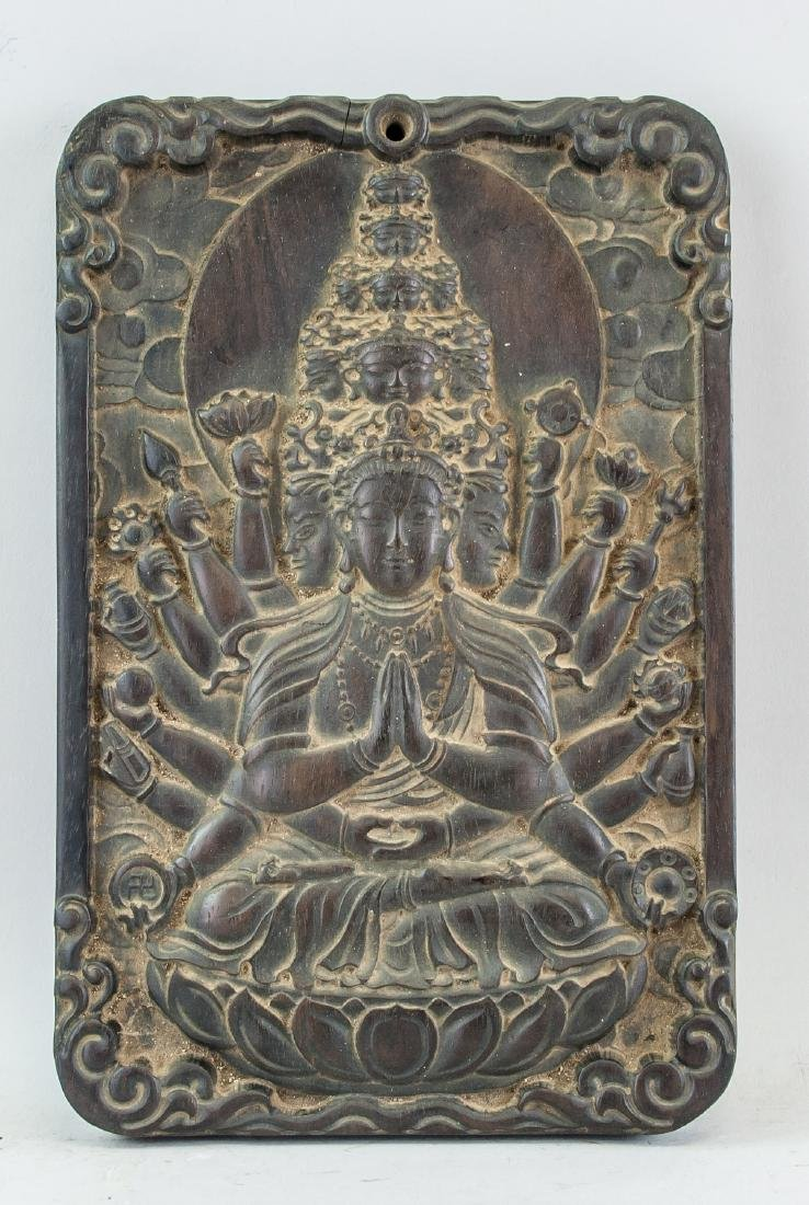 Chinese Zitan Wood Carved Guanyin Panel