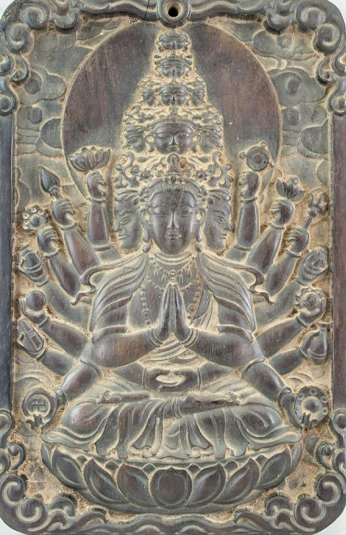 Chinese Zitan Wood Carved Guanyin Panel - 2