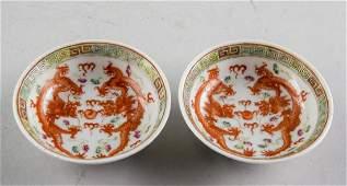 Pair Chinese Porcelain Double Dragon Bowl Guangxu