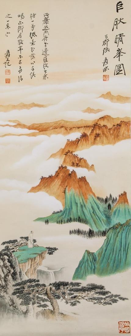 ZHANG DAQIAN Chinese 1899-1983 Watercolor