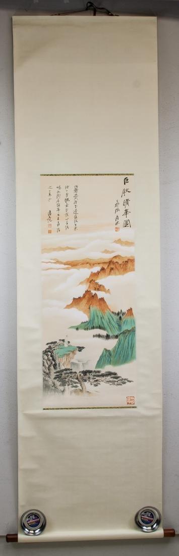 ZHANG DAQIAN Chinese 1899-1983 Watercolor - 2