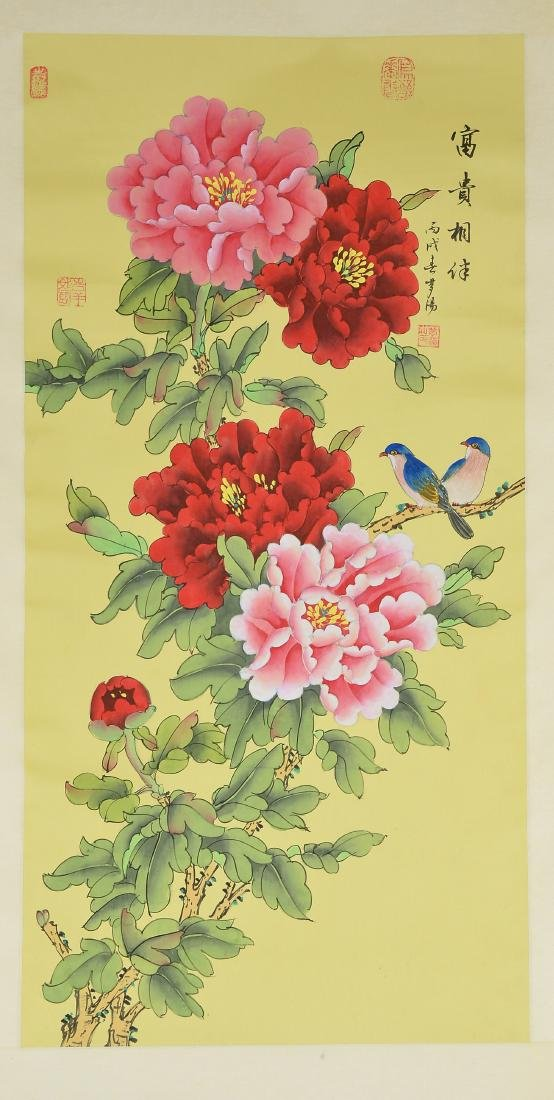 MENG TANG Chinese Watercolor Peony Scroll