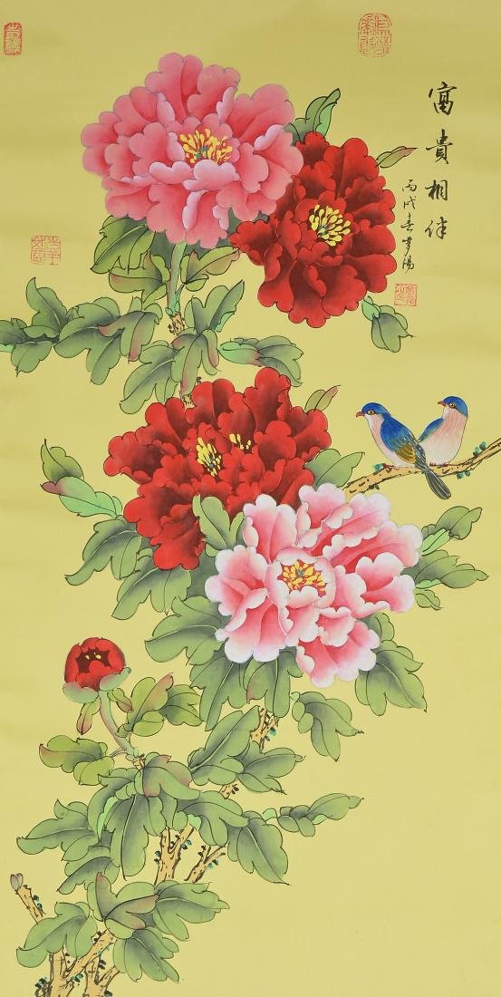 MENG TANG Chinese Watercolor Peony Scroll - 2