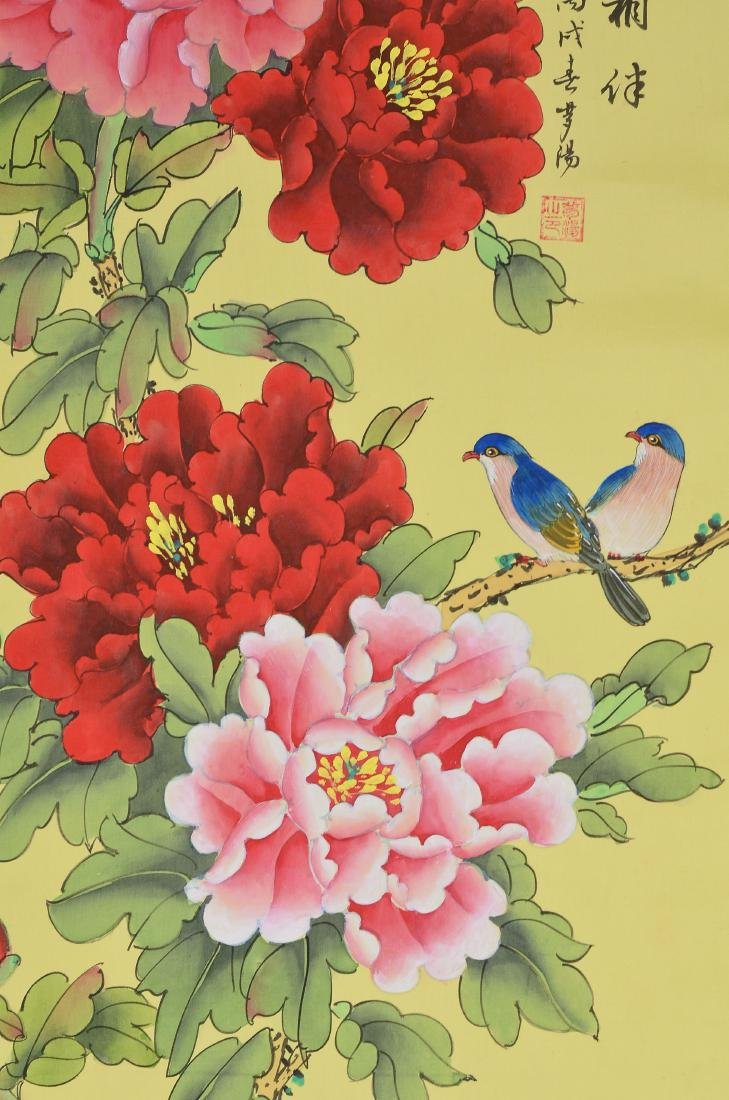 MENG TANG Chinese Watercolor Peony Scroll - 3