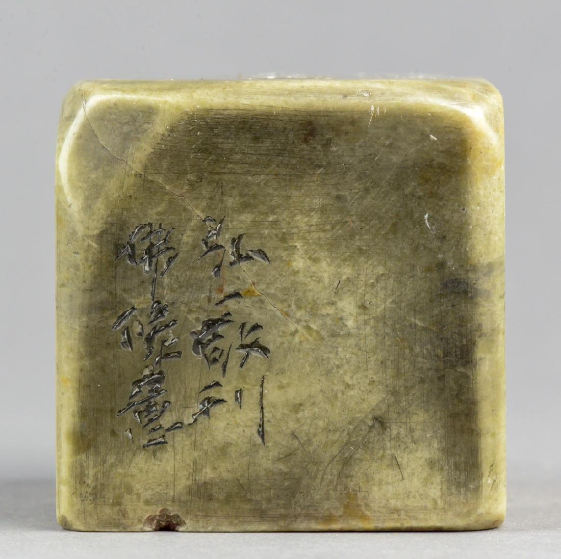Chinese Carved Shoushan Stone Buddhist Script Seal
