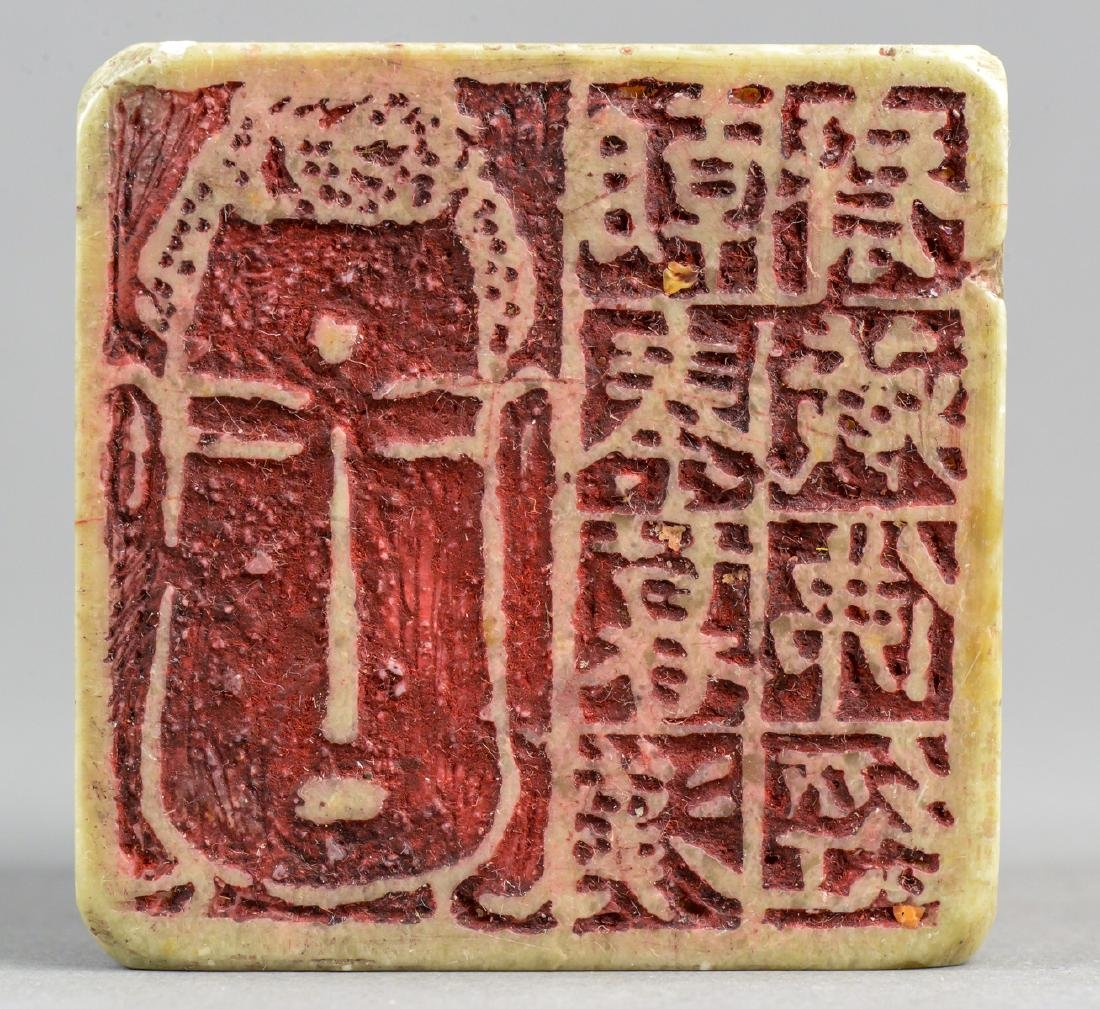 Chinese Carved Shoushan Stone Buddhist Script Seal - 6