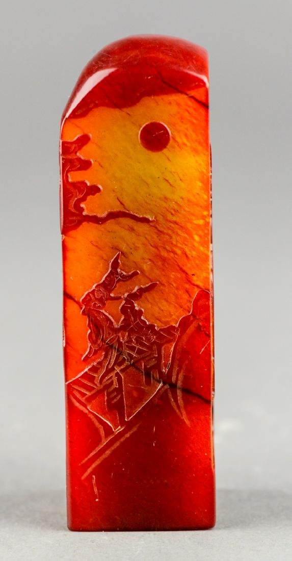 Chinese Red Skin Shoushan Stone Carved Seal