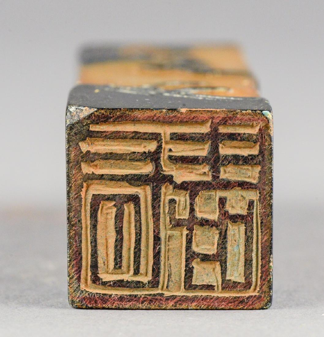 Shoushan Stone Seal Carved Continuous Landscape - 5