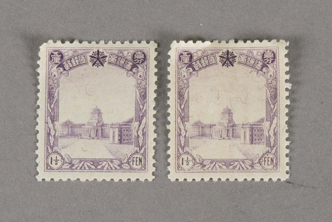 2 Stamps of Man Ord.5 4th Print Ordinary Issue