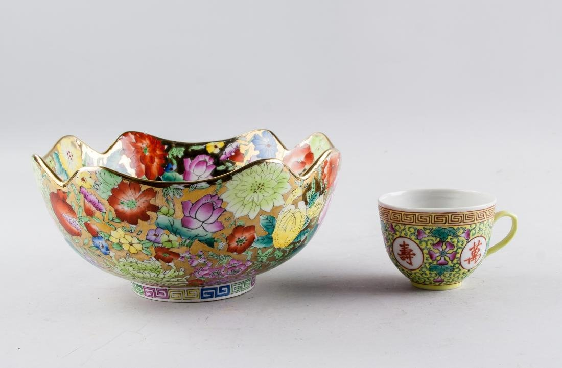 Chinese Famille Rose Porcelain Bowl and Cup