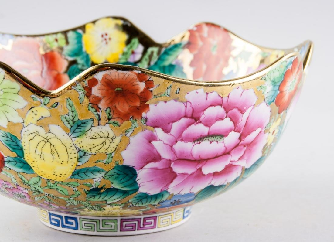 Chinese Famille Rose Porcelain Bowl and Cup - 2