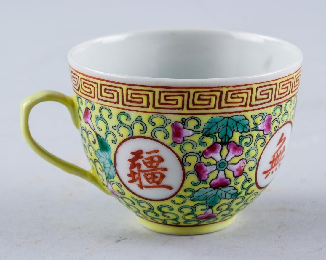 Chinese Famille Rose Porcelain Bowl and Cup - 6