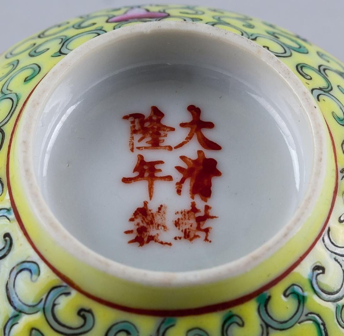 Chinese Famille Rose Porcelain Bowl and Cup - 8