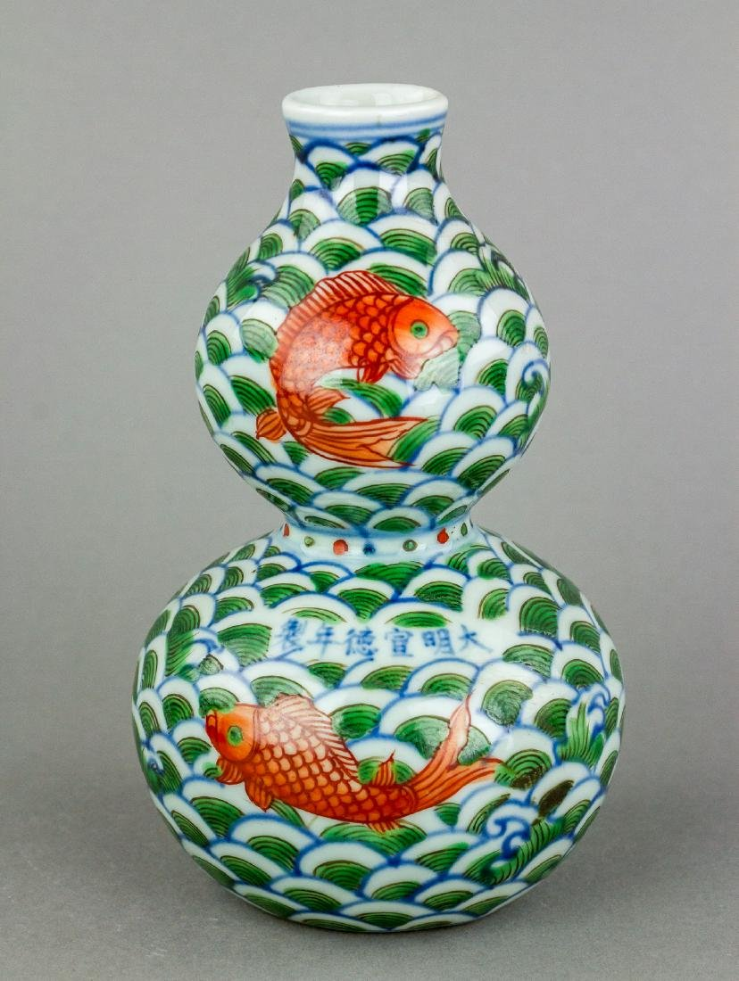 Famille Verte Porcelain Vase Xuande Mark