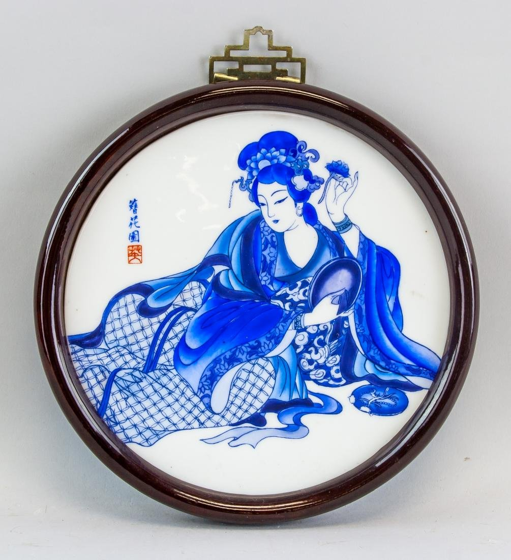 Chinese Blue and White Porcelain Beauty Plaque