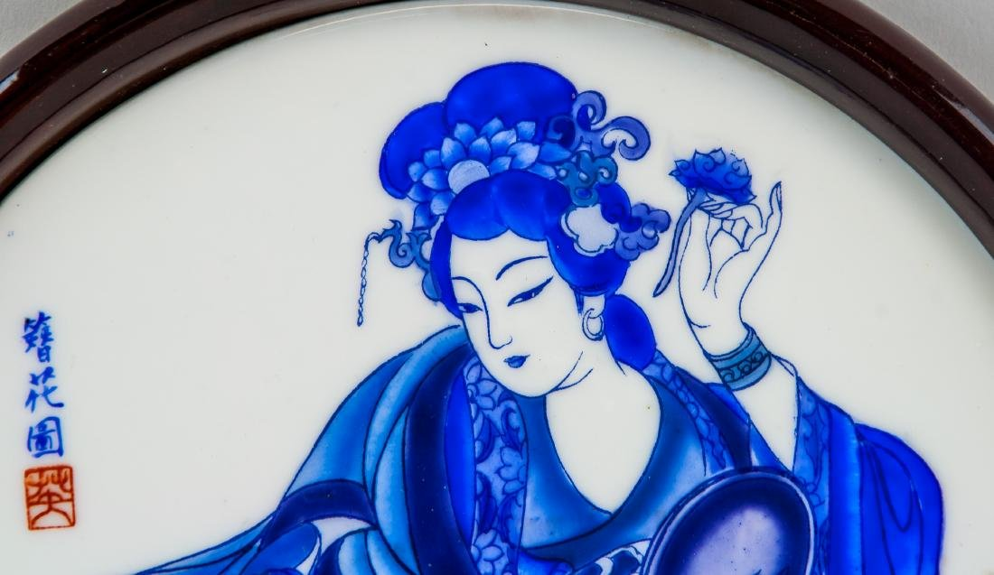 Chinese Blue and White Porcelain Beauty Plaque - 3