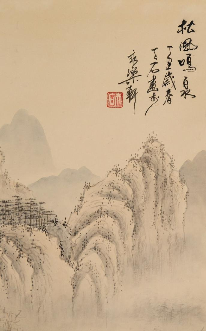 Dashi Chinese Watercolor Landscape Scroll - 3