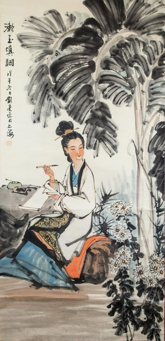 Chinese Watercolor Paper Scroll Signed by Artist