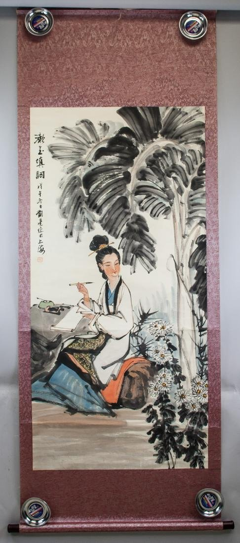 Chinese Watercolor Paper Scroll Signed by Artist - 2