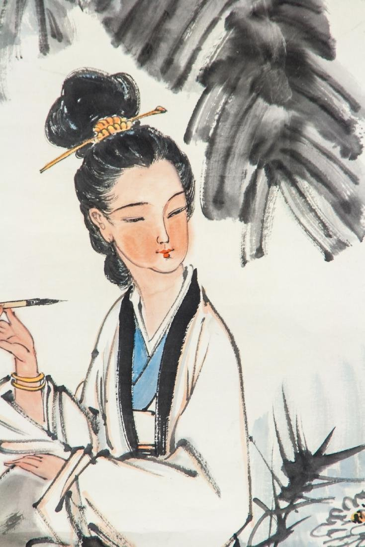 Chinese Watercolor Paper Scroll Signed by Artist - 3