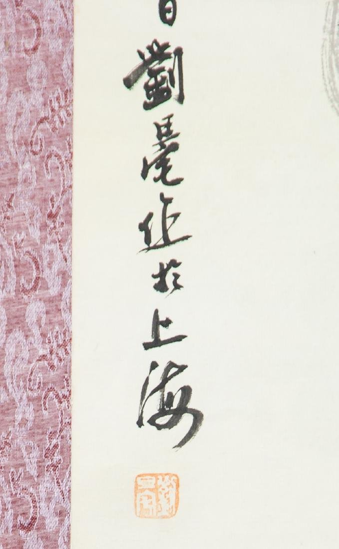 Chinese Watercolor Paper Scroll Signed by Artist - 5