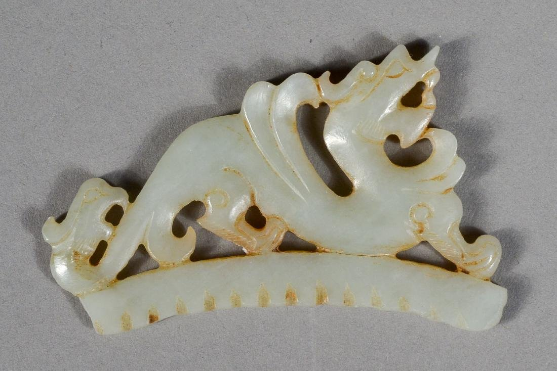Chinese Hetian White Jade Carved Dragon Pendant - 2