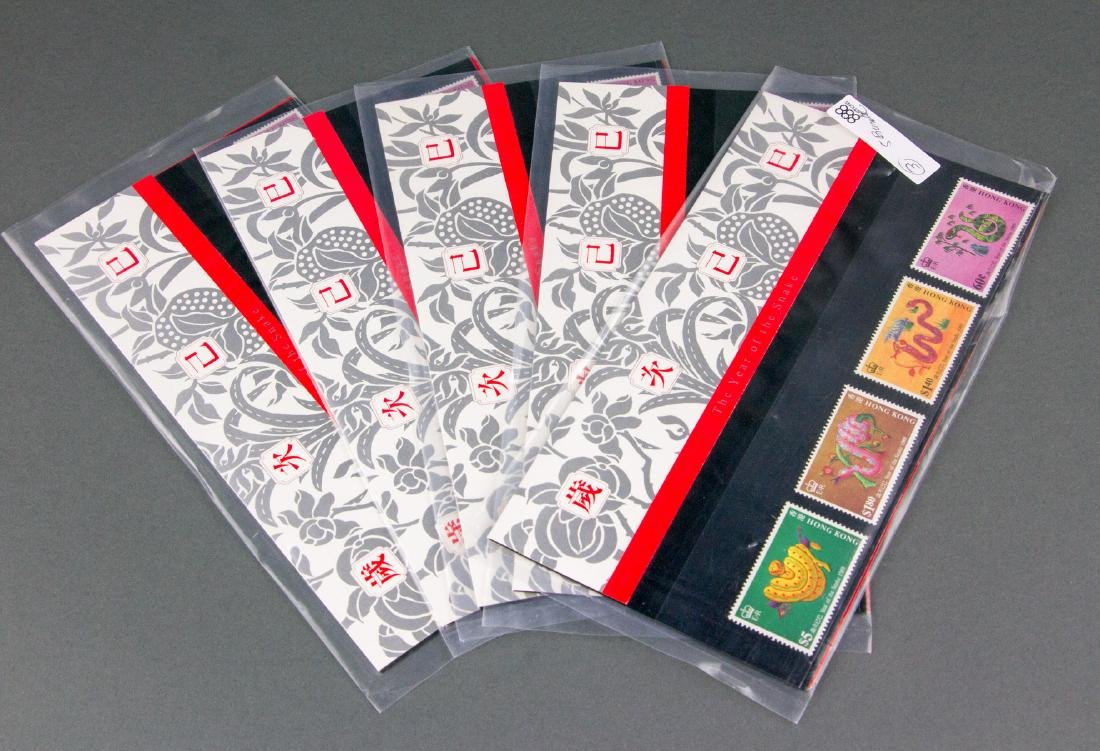 1989 Hong Kong Snake Year Postcard w/ Stamps 5 PC