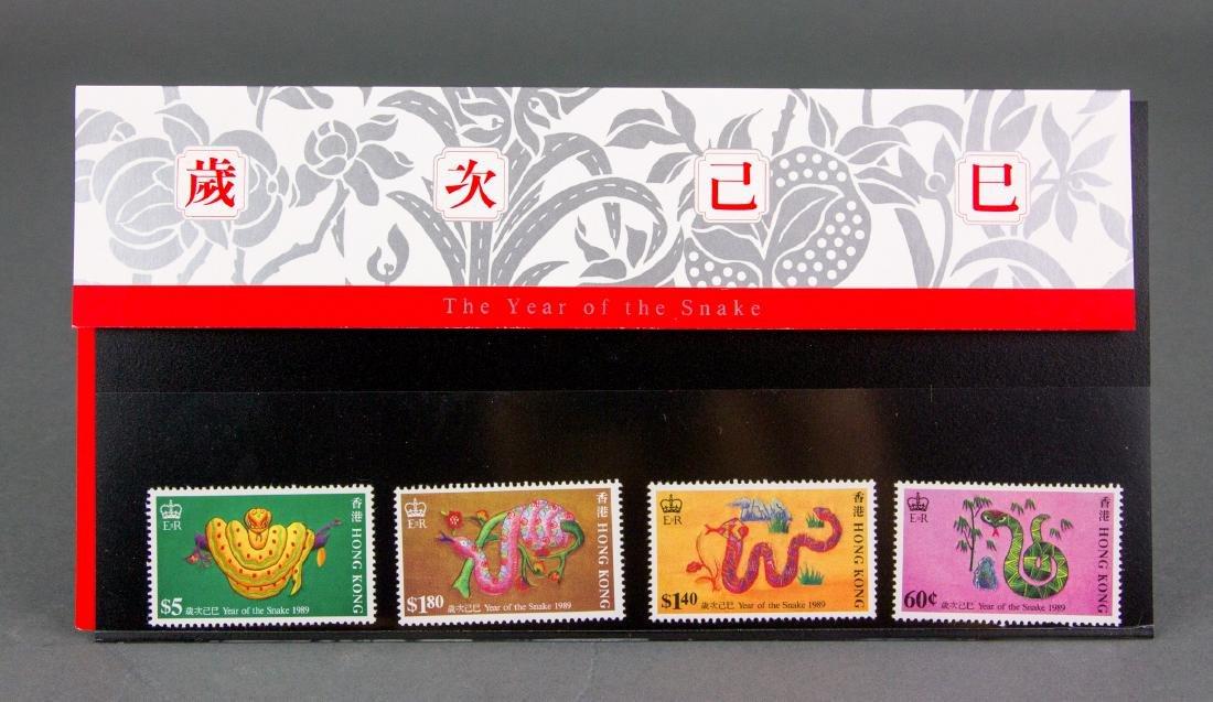 1989 Hong Kong Snake Year Postcard w/ Stamps 5 PC - 2