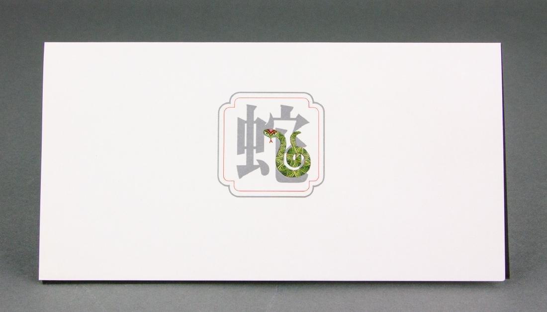 1989 Hong Kong Snake Year Postcard w/ Stamps 5 PC - 3