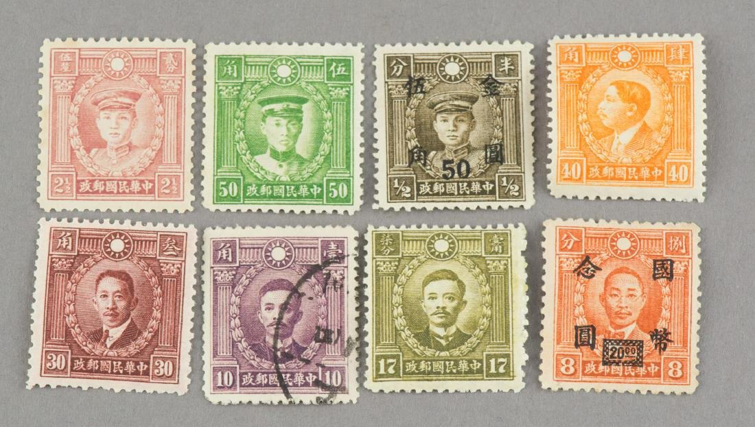 1940 People Republic of China Martyr Stamps 8 PC