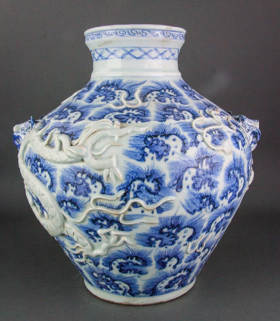 Chinese Blue and White Porcelain Dragon Jar - 2