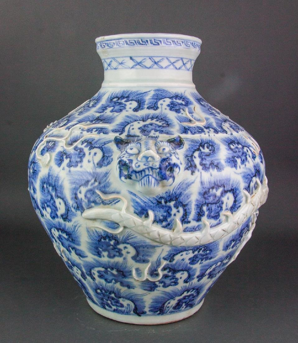 Chinese Blue and White Porcelain Dragon Jar - 3