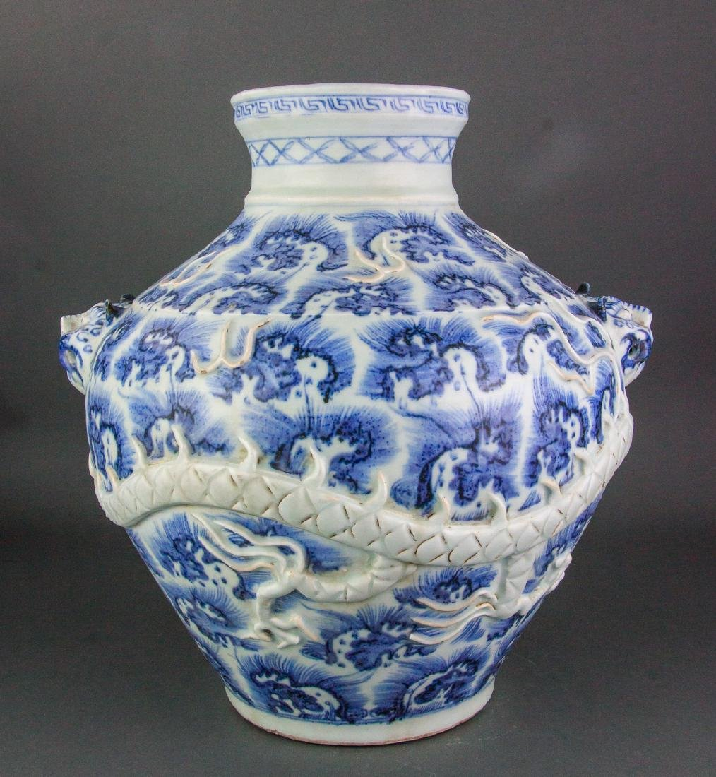 Chinese Blue and White Porcelain Dragon Jar - 4