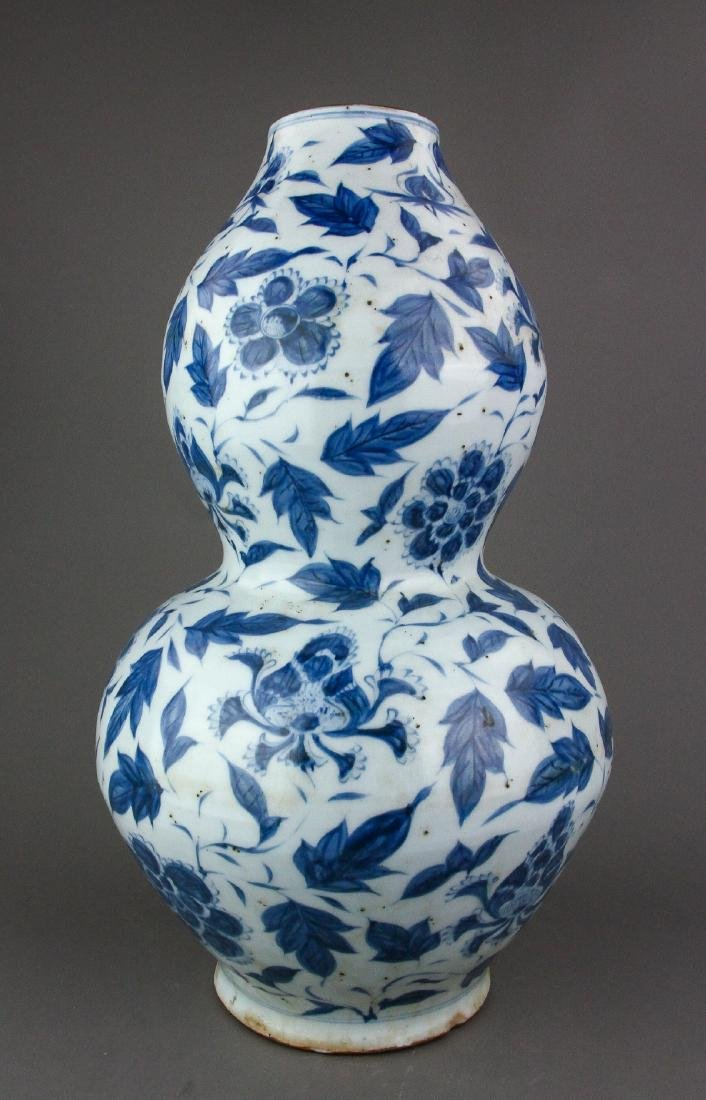 Chinese Ming Style B & W Porcelain Gourd Vase - 2