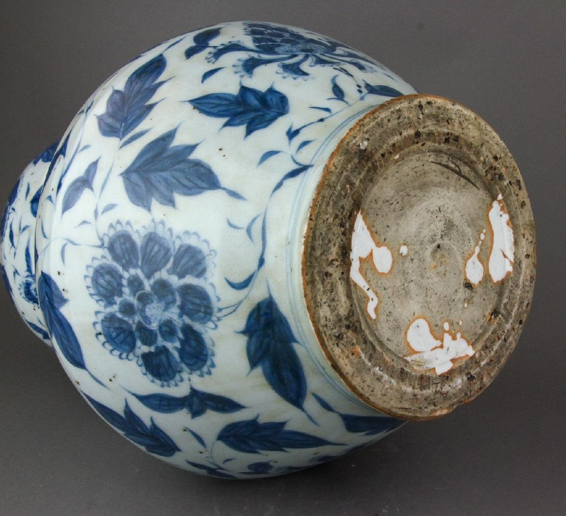 Chinese Ming Style B & W Porcelain Gourd Vase - 5