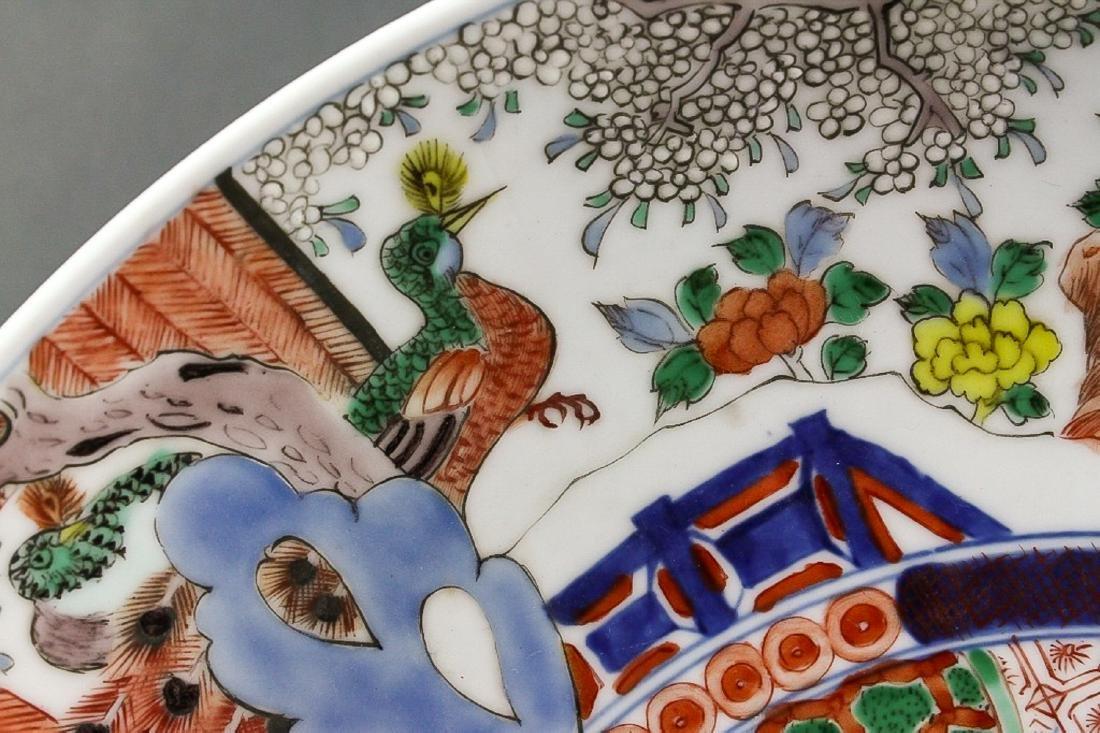 Japanese Large Imari Porcelain Plate - 3
