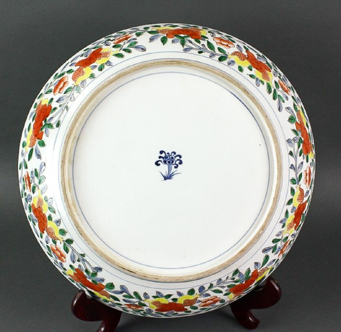 Japanese Large Imari Porcelain Plate - 4