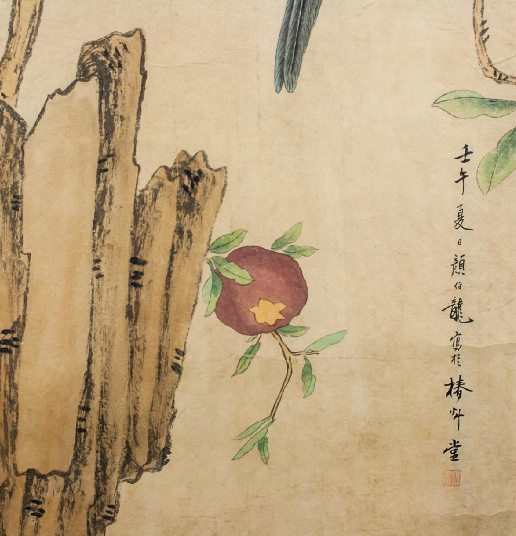 Yan Bolong 1898-1954 Chinese Watercolor Scroll - 4