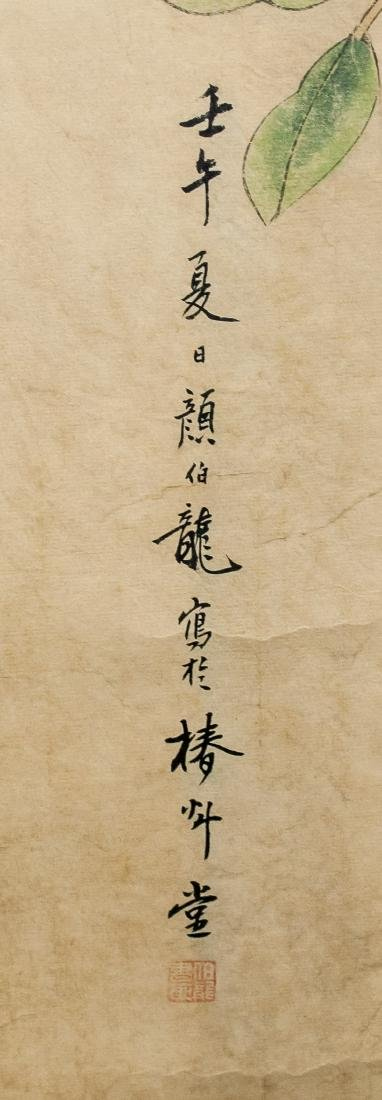 Yan Bolong 1898-1954 Chinese Watercolor Scroll - 6