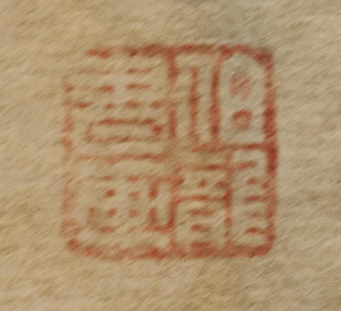 Yan Bolong 1898-1954 Chinese Watercolor Scroll - 8