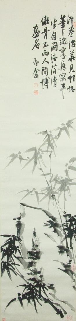 Yin Yu Chinese Ink Bamboo on Paper Scroll